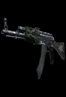 free-ak-47-emerald-pinstripe-field-tested.jpg