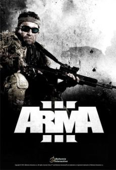 free-arma.jpg