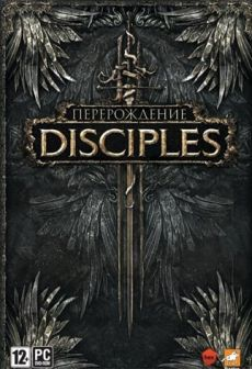 free-disciples-iii-reincarnation.jpg