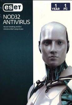 free-eset-nod32-antivirus-1year.jpg