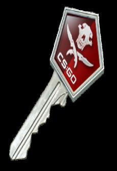 free-falchion-case-key.jpg