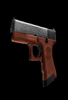 free-glock-18-royal-legion-minimal-wear.jpg