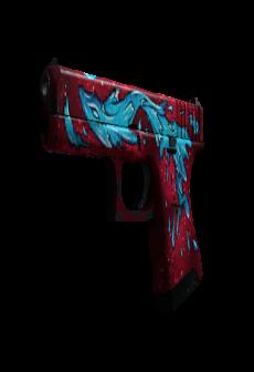 free-glock-18-water-elemental.jpg