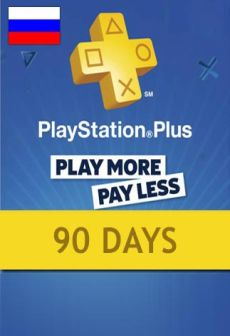 free-playstation-plus-90-days.jpg