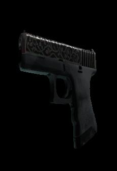free-stattrak-glock-18-ironwork-battle-scarred.jpg
