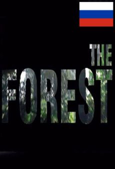 free-the-forest.jpg