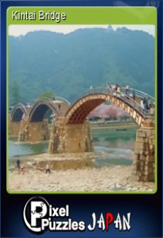 free-284950-kintai-bridge
