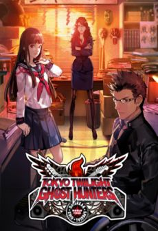 free Tokyo Twilight Ghost Hunters Daybreak: Special Gigs PSN Key PS3 NORTH AMERICA
