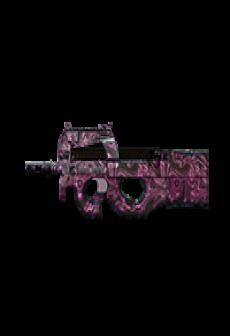 free KOBUS 90 SUBMACHINE GUN   Oil Spill, Battle-Worn