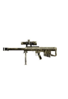 free THANATOS .50 CAL SNIPER RIFLE | The Tempest, Mint-Condition, Stat Boost