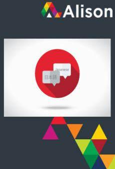 free Japanese Language: Introduction to Japanese Conversation Alison Course GLOBAL - Parchment Certificate Framed