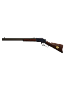 free REPEATER 1874 SNIPER RIFLE | Presidential Oil, Broken-In